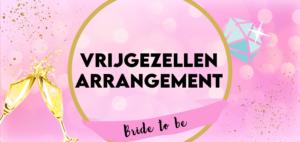 vrijgezellen arrangement eindhoven